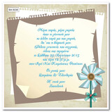 BA5038 Baby Christening Invitation Windmill