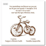 BA5049 Baby Christening Invitation Bicycle