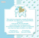 BA5002 Baby Christening Invitation Little Elephant With Flowers