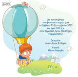 BA5016 Baby Christening Invitation Airballoon with Boy