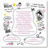 BK6042 Baby Christening Invitation Princess