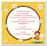 BK6043 Baby Christening Invitation The baby bee