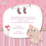 BK6003 Baby Christening Invitation Happy Elephant