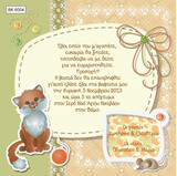 BK6004 Baby Christening Invitation Kitty