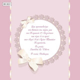 BK6031 Baby Christening Invitation Pink Bows