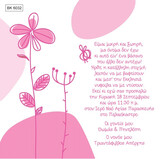 BK6032 Baby Christening Invitation Pink Flowers