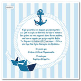 BA5037 Baby Christening Invitation Navy