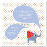BA5040 Baby Christening Invitation Elephant