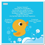 BA5045 Baby Christening Invitation Small duck