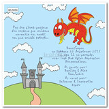 BA5050 Baby Christening Invitation Castle and Dragon