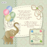 BA5001 Baby Christening Invitation Elephant With Balloons