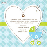 BA5007 Baby Christening Invitation Pushchair
