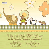 BA5028 Baby Christening Invitation Little Animals