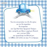BA5033 Baby Christening Invitation Blue Car