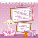 BK6008 Baby Christening Invitation Ballerina