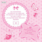 BK6030 Baby Christening Invitation Bird