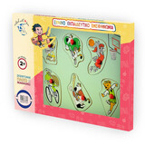 Anelixi <b> Wooden </ b> Puzzle <b> Pegs </ b> <b> Sports </ b> D63