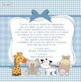BA5005 Baby Christening Invitation Happy Animals