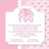 BK6013 Baby Christening Invitation Floral Elephant