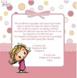 BK6019 Baby Christening Invitation Little Girl Balls