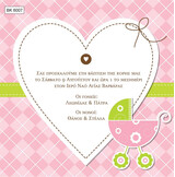 BK6007 Baby Christening Invitation Pushchair