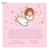 BK6025 Baby Christening Invitation Feathered Angel