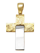 Cross 14Κ Gold and White Gold SIO53612
