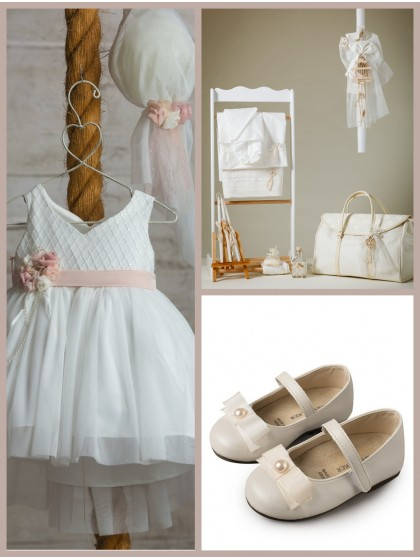 """Christening Package """"Happiness"""" 90030"""