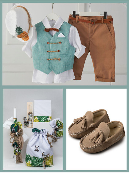 """Christening Package """"Into The Jungle"""" 01748"""